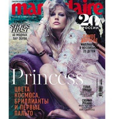 Пробники в журнале Marie Claire сентябрь 2017