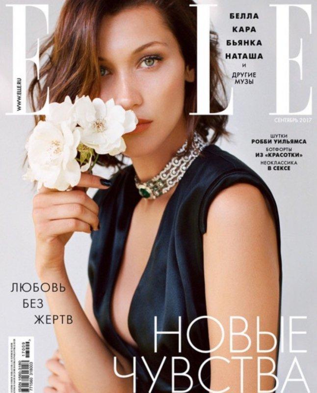 Пробники в журнале Elle сентябрь 2017