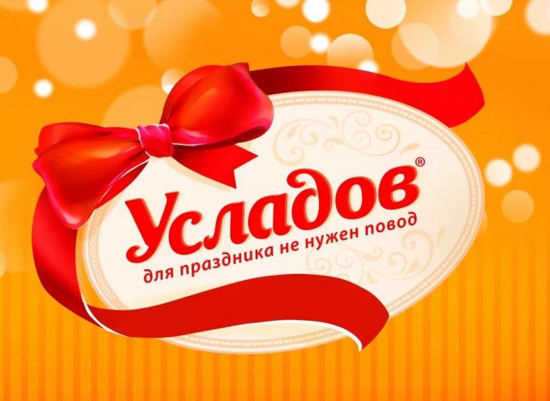 Акция Усладов: «За что ты заслуживаешь торт на этой неделе?»