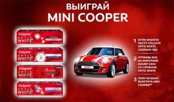 Акция Colgate: «Выиграй MINI Cooper»