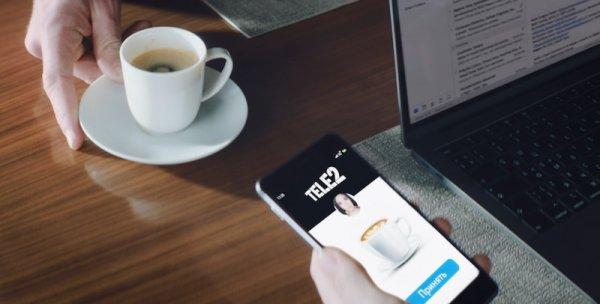 Кофе в Макдоналдс бесплатно абонентам Tele2 каждый понедельник до 28 сентября 2020 года