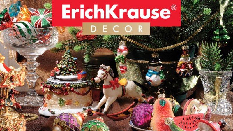 Акция Erich Krause: «Новый год с ErichKrause Decor»